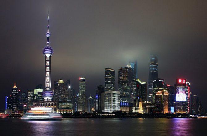 Photo of Shanghai City at night