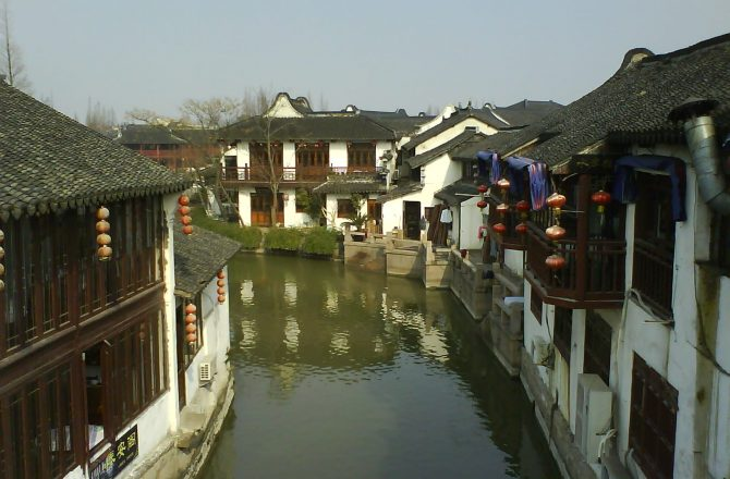 Photo of Shanghai Old Town