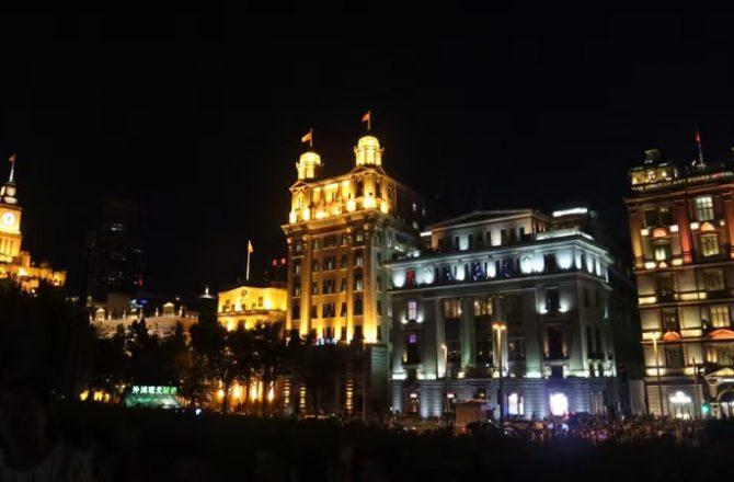 Shanghai City at night