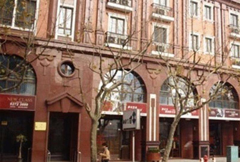 Ladoll Apartments